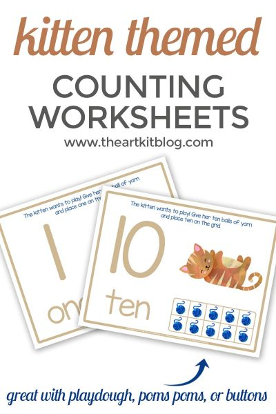 Kitten Counting Activity Worksheets – Great with Playdough or Pom Poms
