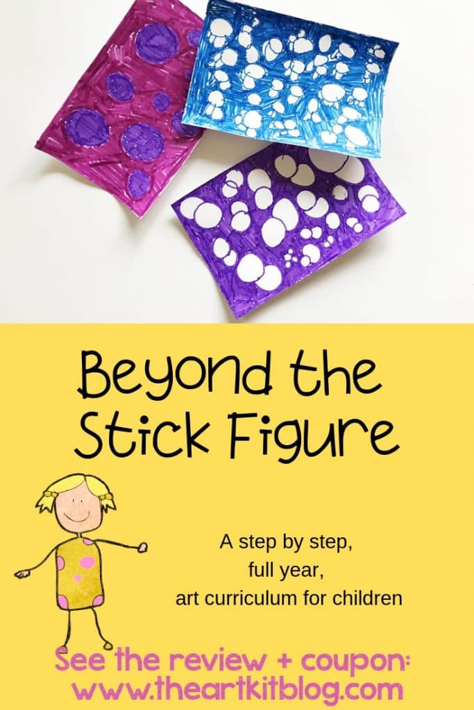 Beyond the Stick Figure review art online class kids homeschool pinterest coupon code