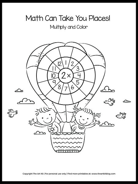 ADORABLE Hot Air Balloon Math Multiplication Coloring Pages + Worksheets -  The Art Kit