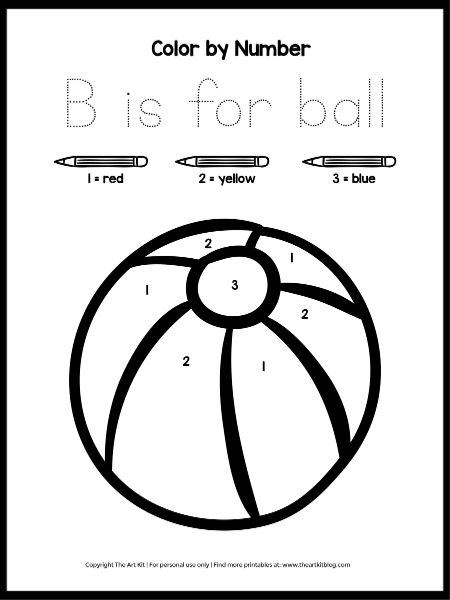 Color By Number Printable B Is For Ball Coloring Page The Art Kit
